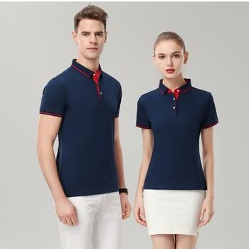 供应深圳厂家夏季工衣T恤衫订做