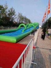活动道具以及特色暖场道具租赁水上乐园