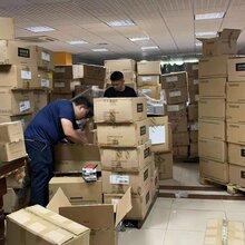 广州母婴用品空运至印尼