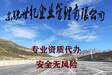 宁夏市政总包资质办理,劳务资质代办!!