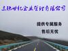 汉中水利三级资质代办,建筑资质办理,提供专属服务!