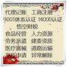天津营业性演出许可证需要几个经纪人才能办