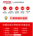 天津国际旅行社注册能直接注册吗