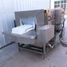 康致达SUS304不锈钢物流箱清洗机
