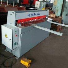 优质耐用电动摆式剪板机3x600/1300/1500/1600不锈钢剪板机优质耐用价格实惠图片