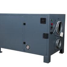 精密实验室转轮除湿机生产厂家低温转轮除湿机图片
