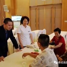 广州养老院老人入住哪家好,养老服务标志图片