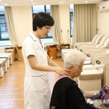 金沙洲老年人入住养老院的原因,老人在养老院度过开心晚年图片