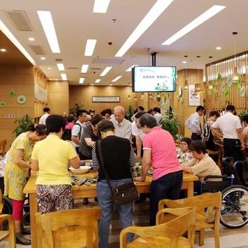 广州市泰养老院有几号线到,金沙洲养老院价格