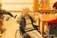 广州高端养老院图片,直播疗养院