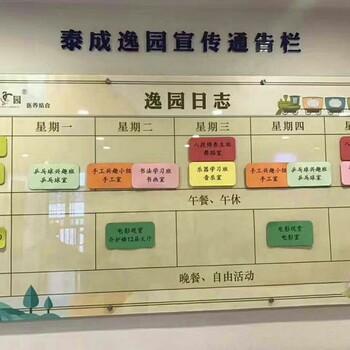 广州服务态度好医养结合的养老模式