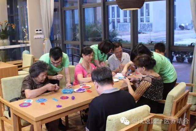 广州服务态度好私人养老院每月多钱