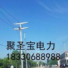 普安县10kv电力钢管塔35kv电力钢杆