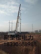 台江县10kv电力钢管塔35kv电力钢管杆图片