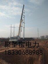 云岩区10kv电力钢管杆35kv电力钢管塔
