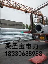 张家口10kv电力钢管塔35kv电力钢管杆图片