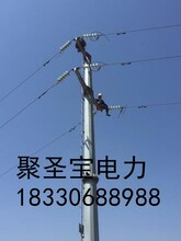 黔东南35kv电力钢管塔10kv电力钢管杆图片