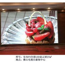 浩普高清全彩LED显示广告屏室内P3模组大屏幕定制单元板显示屏192192mm/111111