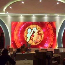 浩普高清全彩LED显示广告舞台屏室内P2模组大屏幕定制单元板显示屏256128mm/250000