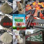工业型煤使用中型煤粘合剂的配制方法
