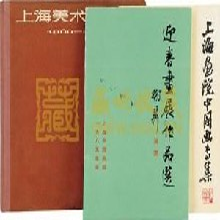 虹口区旧书回收回收家庭收藏古书文学小说书回收图片