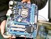 青浦区电子线路板回收公司电路板回收手机版回收
