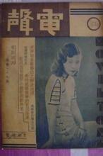 上海老照片回收各类民国老照片回收明信片老信封回收图片
