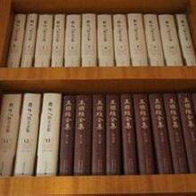 黄浦区旧书回收商店黄浦区旧书回收服务电话