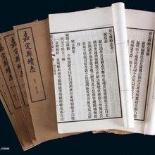 黄浦区收购旧书上海外文旧书回收商店收购各类古籍书
