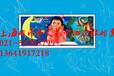 上海型张邮票回收从小爱科学小型张邮票回收