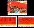 杭州市邮票回收杭州市邮票回收市场邮票生肖邮票收购