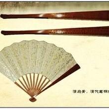 上海名人字画回收收购民国时期老字画回收图片