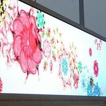 上海闵行区LED广告显示屏回收
