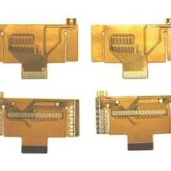 松江区线路板回收收购电子线路板