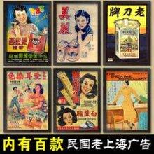 上海老画报回收老画刊回收老期刊杂志回收图片