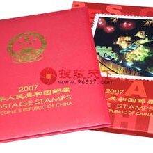 静安区邮票年册回收/邮票回收公司提供上门各类邮票收购图片