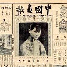 上海合订本报纸回收整月整年的合订本报纸收购价格表图片