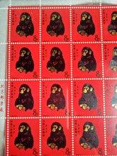 浦东新区邮票回收新老邮票回收价格表图片