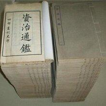线装书回收静安区旧书回收公司静安区线装书回收图片