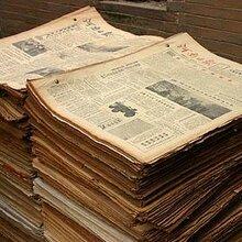 上海废纸回收/公司废纸头回收/铜版纸是回收提供上门回收销毁处理图片