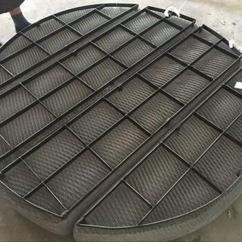 丝网除沫器s4500-150sp304材质报价29800元含税运