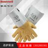 霍尼韦尔耐高温手套2281561-09~10进口防水牛皮耐高温手套