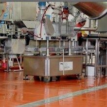 巴斯夫聚氨酯砂浆的保养