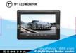 远驰7寸AHD分割2屏同录SD卡存储开机录像货车专用