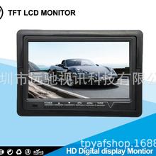 远驰7寸AHD分割2屏同录SD卡存储开机录像IPS高清显示器720P货车专用