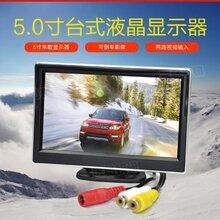 5寸车载显示器两路AV输入高清显示屏车载倒车优先显示