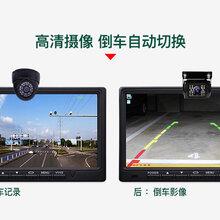 7寸行车记录仪2路AHD720P分割录像显示器液晶屏宽压35V