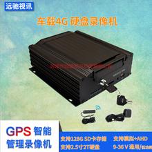 行车记录仪GPS车载黑匣子4G全网通车载硬盘录像机