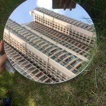 东莞麦迪镜片经营环保高清不碎塑料软镜子/镜面地毯图片