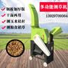 多功能粉碎機玉米秸稈鍘草機切草機碎草機養殖家用小型機